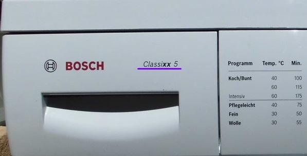 Bosch classixx 5 ремонт своими руками
