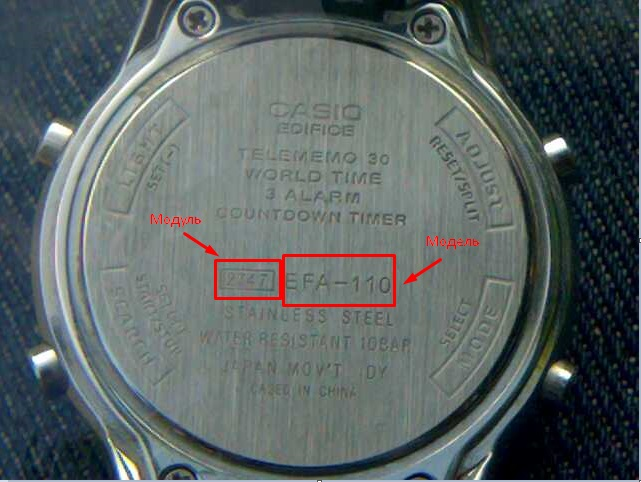Часы casio 2747 инструкция на русском языке