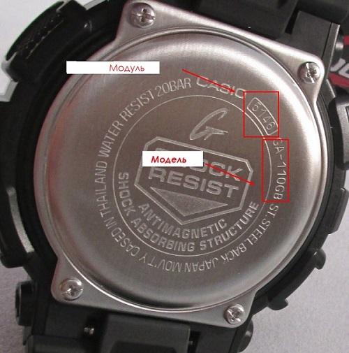 Casio инструкция к часам