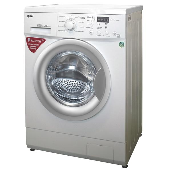 Инструкция lg стиральная машинка
