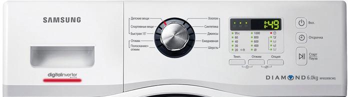 инструкцию к стиральной машине самсунг диамонд wf8692sfu